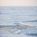 Isen sprekk